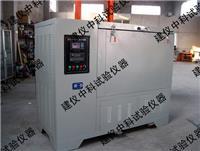 全自動低溫凍融試驗機 CDL型
