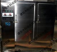 標準恒溫恒濕養護箱(全不銹鋼) YH-60B型