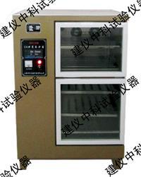 CA砂漿標準養護箱 JBY-40B型