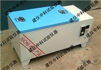 混凝土加速養護箱 HJ-84型