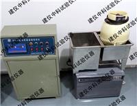 標準養護室設備 BYS-III型