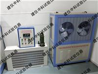 標準養護室全自動控溫控濕設備(風冷型) FHBS型