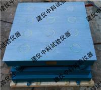 砌墻磚磁盤振動臺 QZ-1型