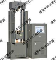WAW-1000B型電液伺服(鋼絞線)萬能試驗機