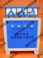 電動防水卷材不透水儀(新標準) DST-6型