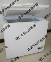 低溫試驗箱 DW-40型