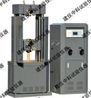 WE-100B型電液式萬能材料試驗機