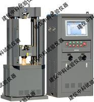 WEW-300B型微機屏顯萬能材料試驗機