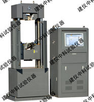 WAWD-300B型電液伺服萬能試驗機
