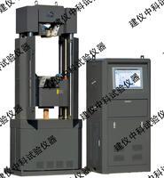 WAWD-1000B型電液伺服萬能試驗機