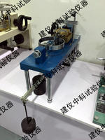 ZQB-4型輕便型應變控制式直剪儀
