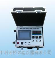 現場墻體傳熱系數檢測儀 CRY-Ⅱ型