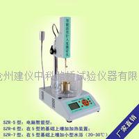 SZR-6型瀝青針入度測定儀
