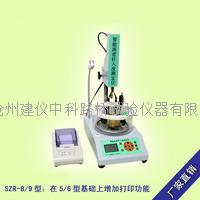 SZR-9型瀝青針入度測定儀