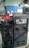 電液式壓力試驗機