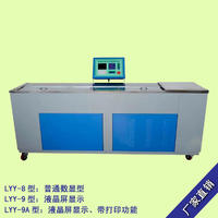 北京科宇瀝青低溫延伸度儀