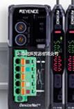 經銷KEYENCE通信模塊,基恩士通信模塊 DL-DN1