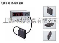 供應基恩士靜電測量器,KEYENCE靜電測量儀 SK-200