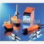愛福門-IFM繼電器,經銷IFM安全繼電器