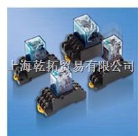 介紹OMRON中間繼電器,歐姆龍中間繼電器優勢  H5AN-4DM