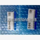 SMC膜片式壓力開關工作原理 日本SMC膜片式壓力開關 IZN10-02P06-B2