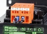 德國MURR隔離變壓器,穆爾隔離變壓器資料