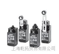 歐姆龍安全限位開關質量要求,日本OMRON安全限位開關 C200H-OC225