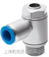FESTO單向節流閥,L型流量調節器GRLA-1/8-QS-6-D GRLA-1/4-QS-8-RS-D