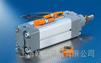 高**的愛福門緊湊型振動傳感器 VKV021