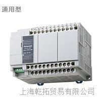 SUNX變頻器安裝及使用