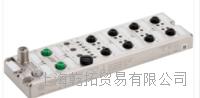 为您提供优质的MURR数字输入/输出模块 54501