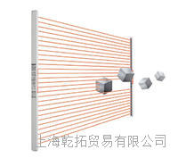 單個光軸輸出型區域傳感器-神視實力品牌 NB-20-32