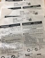 特價期間日本panasonic微型光電傳感器PM-65 PM-65.