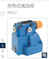 介紹REXROTH先導式減壓閥;PDF參數表 DR6DP2-5X/210YM R000455316