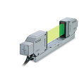 共享日本KEYENCE的高精度測量儀器  LS-7030
