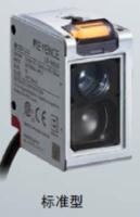 基恩士FS-V30系列微型光電傳感器;日本原裝進口
