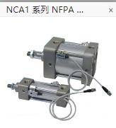日本SMC标准缸,NCA1系列产品余工推荐 NCDA1B200-1200