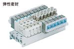进口SMC五通集装式电磁阀同款型号预览 SY7420-5YZ-C10-F2