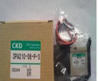 进口喜开理CKD电磁阀低折扣出库 3PA119-GS6-3