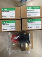 產品了解CKD蒸汽電磁閥,AB41系列 AB41-03-5-B-AC200V?