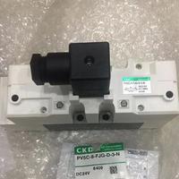 喜開理帶刻度盤調速閥CKD產品樣本 MJS10-8