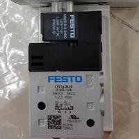 費斯托小型滑臺單元DGST系列
