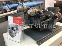 Edwards nES40ex 化工型單級旋片真空泵