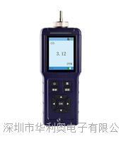便攜式氧氣檢測儀(彩屏帶存儲) DTN820-O2