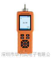 泵吸式氧氣檢測儀(彩屏帶存儲) DTN820-C-O2