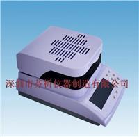 面粉水分測定儀