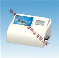 水產品藥物殘留檢測儀