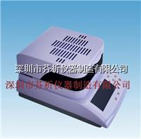 鋰電池水分測定儀,極片水分檢測儀,電池粉末水分檢測儀