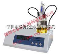煤焦油水分檢測儀