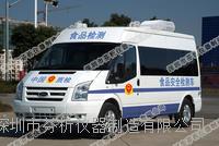 江淮星銳食品安全移動監測車